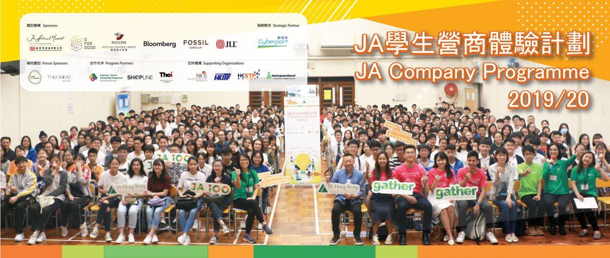 JA Banner-01